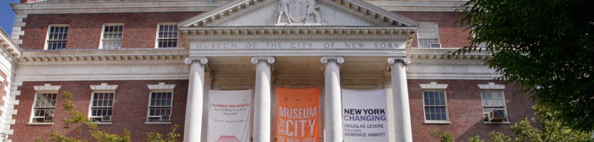 Field Trip to NYC on January 22nd – Waiting List Only